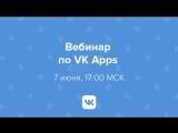 VK Apps