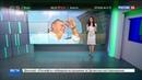 Новости на Россия 24 • Рука Кремля в США испугались Касперского