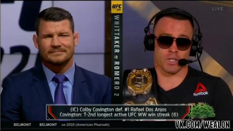Колби Ковингтон после боя на UFC 225