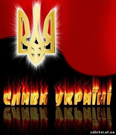 Александр Флемин, 15 января 1996, Днепропетровск, id81782222