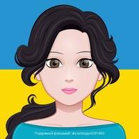 Анастасия Тимриенко
