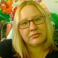 Кристина Скоркина-Образцова