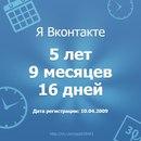 Виталий Николаев фото #11