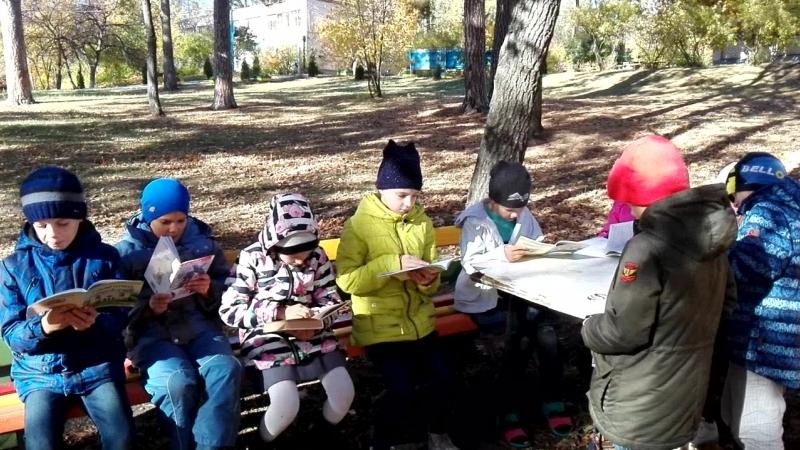 Урок литературного чтения. Третий класс. » Freewka.com - Смотреть онлайн в хорощем качестве