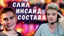 Разведчицы Razvedchitsy 1 сезон 5 серия смотреть онлайн или скачать