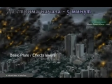 Forza Horizon 4 Дай дорогу, Уася!! (18+)