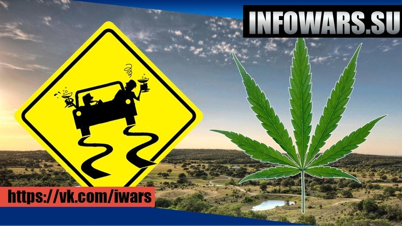 Техас легализует мелкие кражи, курение марихуаны и вождение без прав