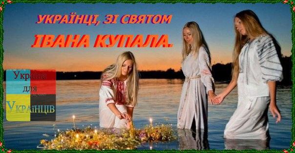 Россия исключит зону АТО из соглашения о перетоках электроэнергии, - Демчишин - Цензор.НЕТ 1842