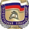 ОНД Ломоносовского района