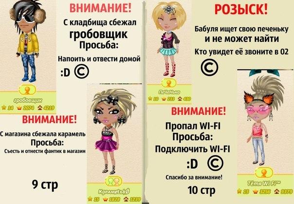 илья аватария фото
