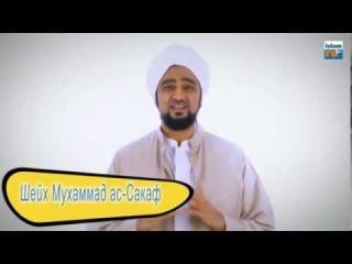 Как одевался Пророк Мухаммад  .Этика в одежде.