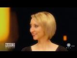 Голая привлекательность (Германия) - Серия 1 - Rob und Jenny