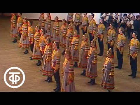 Концерт хора им. М.Пятницкого. The Pyatnitsky Russian Folk Chorus (1984)