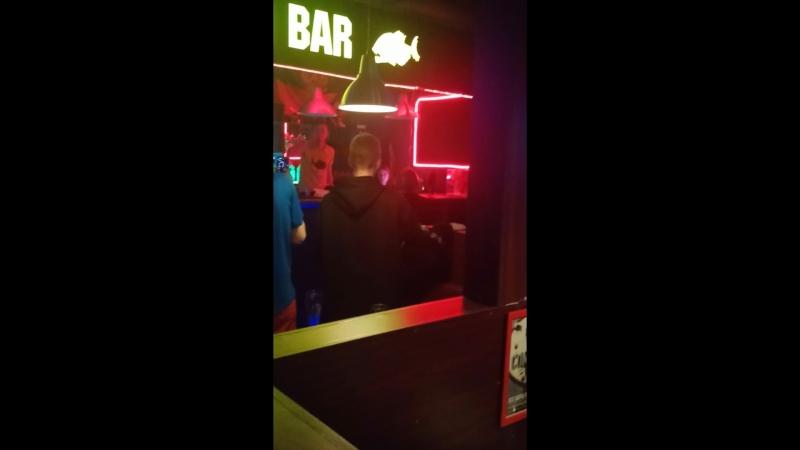 Killfish bar