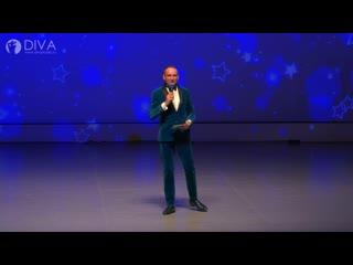 Отчетный концерт танцевальной школы DIVA Studio (взрослое отделение)