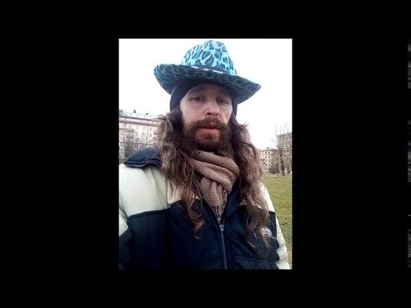 Ярослав Кукольников 38 Что такое человек и смысл по эзотерике смотреть онлайн без регистрации