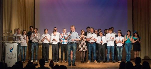 Четвертьфинал Студенческой лиги КВН Удмуртии