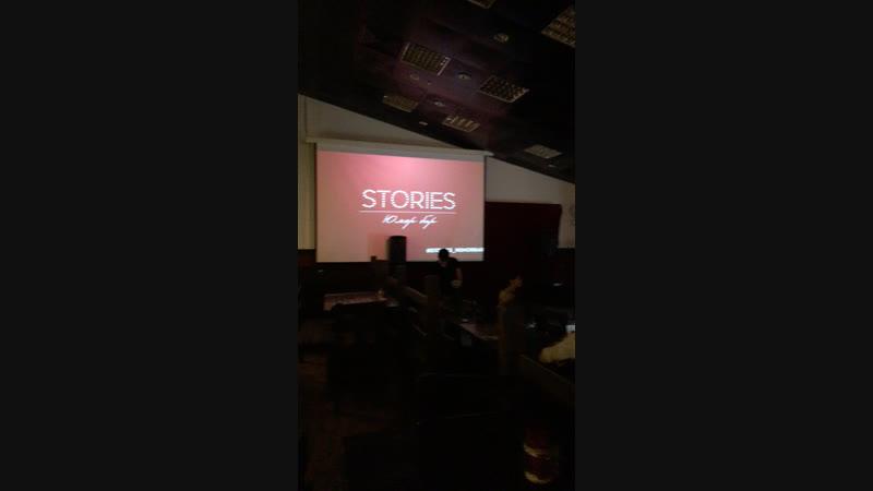 Вечеринка в Юмор-баре Stories