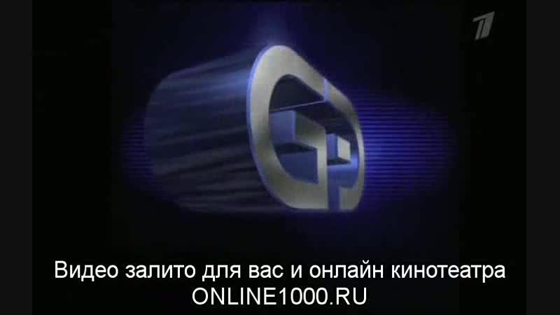 Легенда о Екатерине 7 серия. Фурцева.