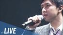 Vietsub - Lyrics | LEE SEUNG GI(이승기) - Let's Break Up(우리 헤어지자) @ Budokan Concert