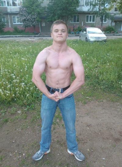 Арсений Прохоров, 8 мая 1997, Соликамск, id176534523