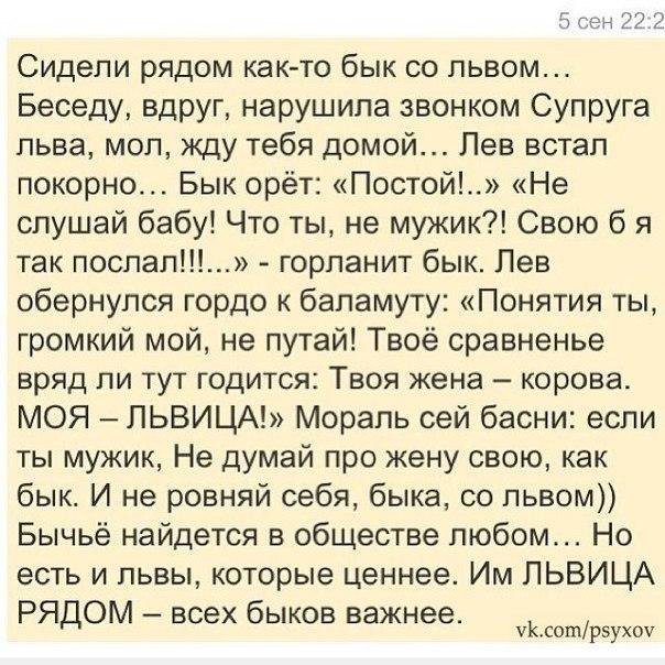 Психология отношений!!!
