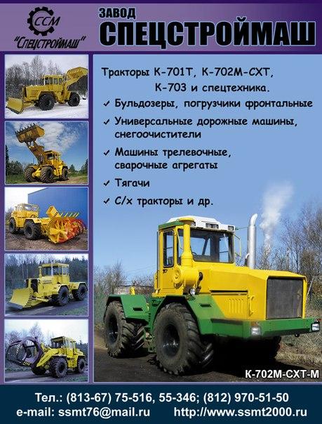 Тракторы в Астане. Объявления о продаже тракторов   Колёса