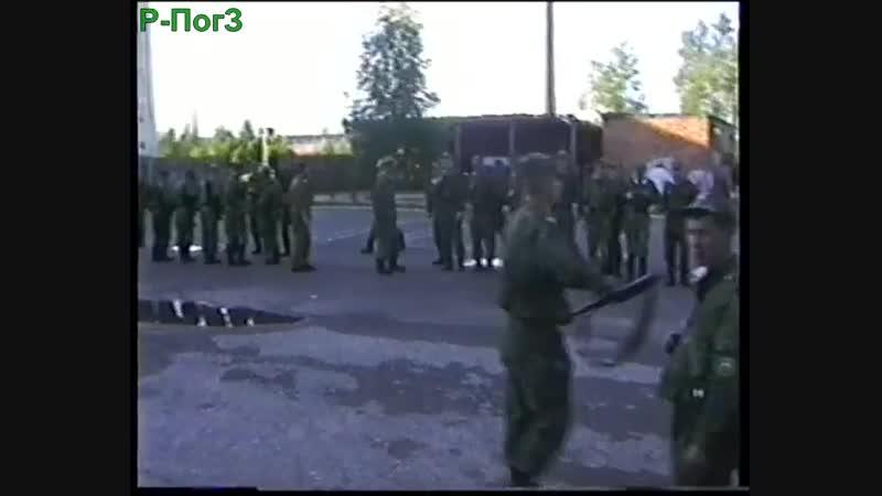 Печоры Застава Р ПогЗ Июль 1998