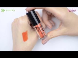 Тинт-пудра для губ Secret Key Flower Drop Tint Lip Powder