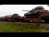 новости Украины  Армада танков движеться по колиям на Донецк Ужасно страшно