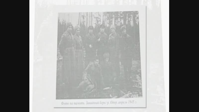 Урок мужества Достойны памяти потомков В С Бакуров