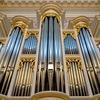 Органный зал Таврического Дворца