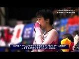 Yuzuru Hanyu & Winnie the Pooh