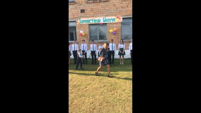 Поздравление первой учительнице