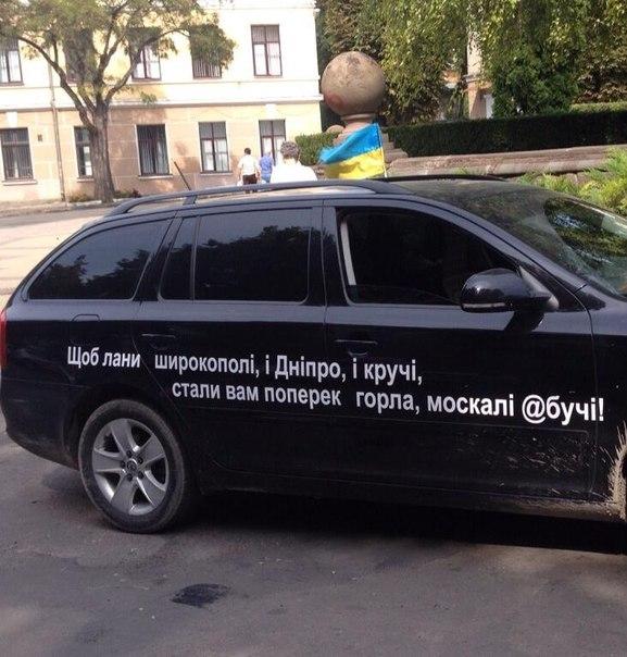 Обстрелы под Мариуполем прекратились, - СМИ - Цензор.НЕТ 8162