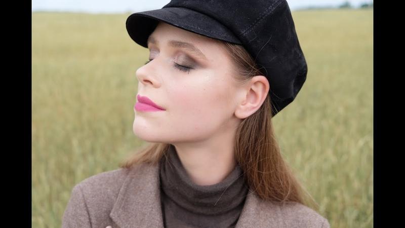 Марина Княжева. Осенняя коллекция 2018
