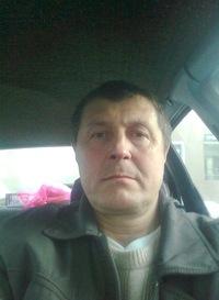 Павлов Василий