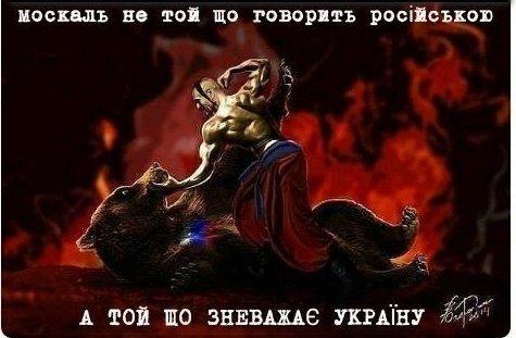 Есть очень большая вероятность российского вторжения в Украину, - генсек НАТО - Цензор.НЕТ 9856