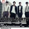 KOREA-PARTY vol.26