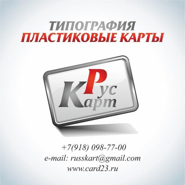 Банковская скидкой карта Чапаевск со momentium