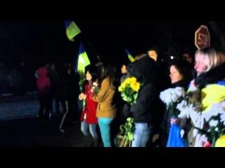 В Кировограде встречали