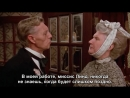 Road To Avonlea s02e04 Of Corsets and Secrets and True True Love