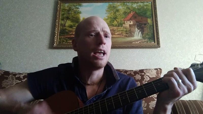 Выйду на улицу...(нар. песня)(cover)- Игорь БОГДАН Богданов