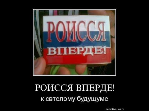 12 20 18 КАД 360 рус ЧТО ДЕЛАТЬ РОССИЯНАМ