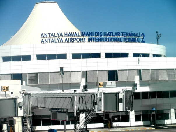 аэропорт анталия фото и видео