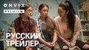 Всем парням, которых я любила раньше Русский трейлер Фильм 2018