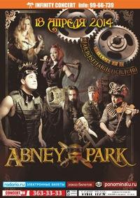 Abney Park в Питере
