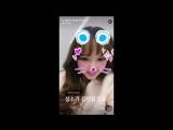 [Message] 161115 WJSN CSAT Support @ Bona, Luda, Cheng Xiao & Yeonjung