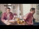Фрагмент рекламного блока и анонс НТВ, 16.11.2017