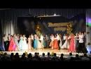 Вальс Школьный выпускной2018